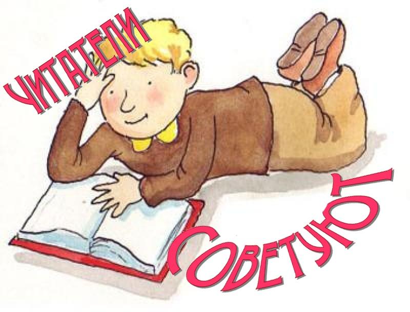 Евангелия гаримы читать онлайн