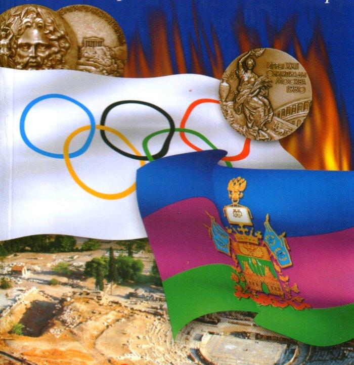 История Олимпийских Игр Хельсинки